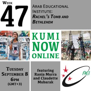 Week 47: Arab Educational Institute and Rachel's Tomb and Bethlehem