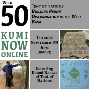 Week 50: Tent of Nations and Building Permit Discrimination