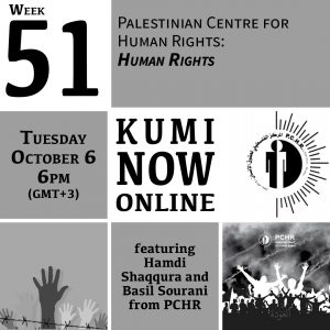 Week 51: Palestinian Centre for Human Rights and Human Rights