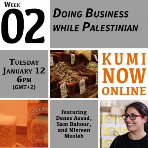 Week 2: Doing Business while Palestinian