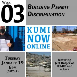 Week 3: Building Permit Discrimination
