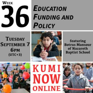 Week 36: Education Funding and Policy Online Gathering