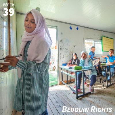 Week 39: Bedouin Rights
