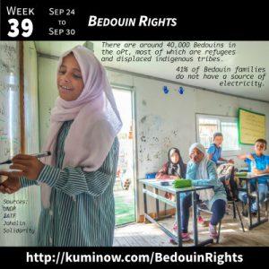 Week 39: Bedouin Rights Newsletter