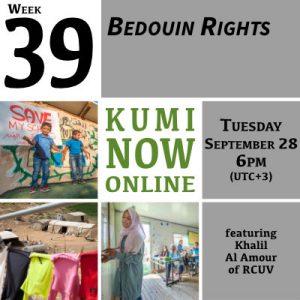 Week 39: Bedouin Rights Online Gathering