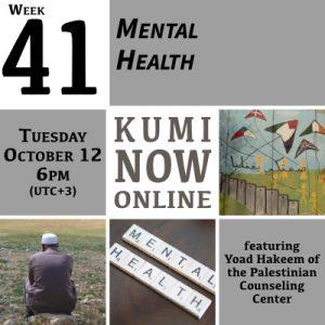 Week 41: Mental Health Online Gathering